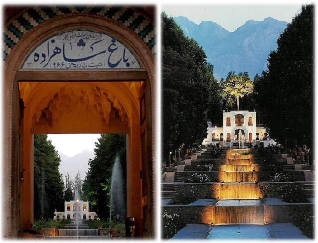 پاورپوینت بررسی باغ شازده ماهان کرمان