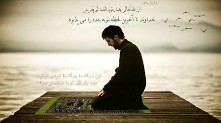 دانلود تحقیق نماز